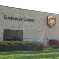 The UPS (United Parcel Service) Customer Center on 4200 Samuell Boulevard in Mesquite, Texas. Image Courtesy of Google Image Search.